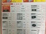 武汉哪里批发消防应急灯便宜