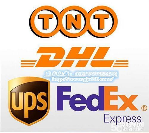 苏州寄往美国澳大利亚韩国等dhl特价2.8折