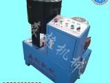 压管机 钢管缩头机,48管缩头机,大棚管缩头机