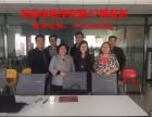 滨州淘宝培训-购物车营销,激活你的潜在客户