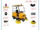 驾驶式电动扫地车厂家直销高性能扫地车扫地机26800元