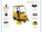 驾驶式电动扫地车厂家直销高性能扫地车扫地机