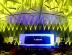 深圳红地毯舞台搭建 LED高清P3屏幕 350光束灯 音响