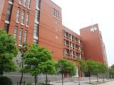 安庆汽修学校