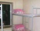 温馨小家短租房 全新直租女生床位 包水电网