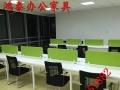 工厂直销】让利大促销 屏风办公桌会议桌老板桌等