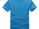 现货厂家直销180克空白色文化衫全棉短袖广告衫可印字量大从优