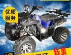黑龙江冰雪乐园雪地卡丁车 汽油竞技卡丁车 方向盘卡丁车