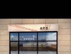 武汉谷元吉餐饮管理有限公司