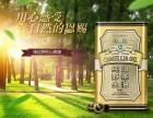 绿达野生山茶油1Lx2高档礼盒装