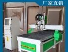 三工序自动换刀开料机橱柜门真空覆膜机柜门木工雕刻机