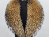 现货优质貉子毛狐狸毛领冬季必备**貉子毛本色牛角毛领可定制