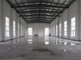 个人..独栋单层2500平米厂房高6米