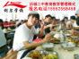 枣庄高考复读机构怎么收费,济南利尔教育良好的信誉