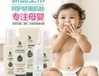 山大夫母婴护肤产品的来历和故事谁知道?
