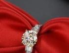 青岛蓉鑫奢侈品回收名表手表名包钻石黄金铂金奢侈品