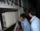 深圳光明新区搬家公司空调拆装,家具安装价格实惠