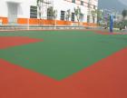 塑胶跑道-悬浮地板-环保型跑道-唐山中凯体育