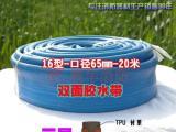 双面胶水带米抗高压腐蚀耐磨16型口径65水管