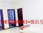 K2529北门御景豪庭小区电梯12/25层、钥匙放房价