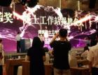 江宁区广告牌灯箱制作安装展览展会庆典策划服务
