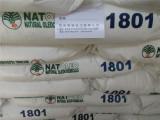 厂家热卖马来西亚进口1801型硬脂酸