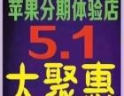 5 1大聚会