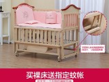 富贵宝贝698实木超静音平摇婴儿床