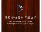 市场营销策划,专业为企业或个体解决困扰