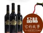 东北特产山葡萄酒餐饮专用酒批发果酒爽口酒