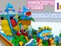 贵州六盘水儿童气垫沙滩池决明子玩具池哪家材质厚