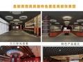 传统藏式现代欧式中式装修设计施工拉萨本土装修设公司