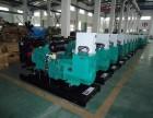 儋州专业发电机出租,儋州柴油发电机出租 销售