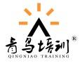 培训类,教学类,招合作伙伴,共用场地,我们是青鸟培训