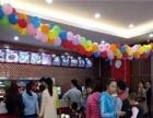 漳州煲仔饭连锁加盟,一天售卖660份,风靡全国