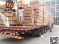 广州萝岗科学城公司搬家/全国调车/长途包车/短途包车