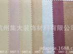 小荔枝 装饰皮革 软硬包革,沙发革,移门