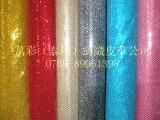 加密镭射小珠片布【大图】镭射布烫亮片/针织网布贴珠片布/反光布