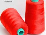 广州南方制线203纯涤纶缝纫线606粗线制线厂批发