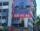 招商叠彩区政府附近的可用于办公也可做酒店做培训机构