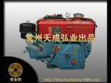 R170 柴油机 4马力 厂家直销 水冷单缸小型柴油机