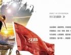 香港久邦智能指纹锁密码锁安庆总代理