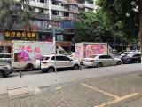 重庆快速积攒人气,广告宣传车承租服务