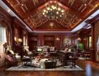 别墅装修酒店装修 工装家装就找贵阳盛福护墙板厂家