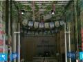 会同县全新环净室内车内空气净化检测治理服务中心