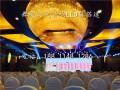 北京海淀区展览展示桁架背景板舞台设备租赁 庆典公司