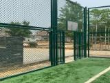 湖州運動場圍欄 操場防護網 足球場圍網工廠