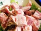 【壹品金羊】宁夏盐池滩羊羊腩肉粒500g正宗宁夏清