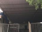带动力电,龙马潭区鱼塘镇瓦房村 厂房 1000平米