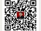 深圳福田离婚咨询律师/深圳代写离婚协议书律师